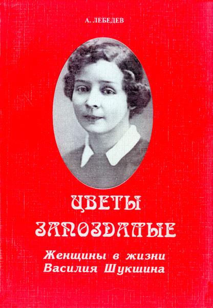 sochinenie-na-temu-tragediya-zhenshini-v-russkoy-poezii-esenina