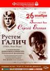 История русского поэта через призму США