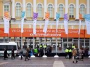 Есенин: в Воронеже и Петербурге