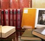Акция «Читаем стихи», посвящённая 125-летию Сергея Есенина, прошла в онлайн-формате