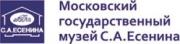 Московский государственный музей С.А. Есенина приглашает на Zoom-конференцию, посвящённую жизни и творчеству С.А. Есенина