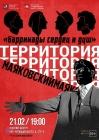 Приглашает Московский музей С. Есенина